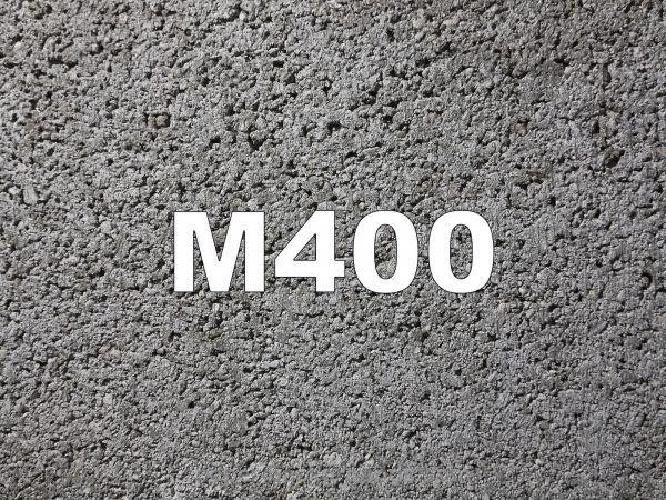 В настоящее время с применением бетона М400 осуществляется возведение различных типов сооружений — мостовых, тоннельных, гидротехнических, а также строительство складских помещений, хранилищ, автомобильных дорог и любых других объектов, которые в дальнейшем будут эксплуатироваться в условиях повышенной нагрузки.