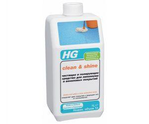 HG Clean & Shine