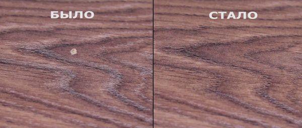 Ламинат до и после обработки