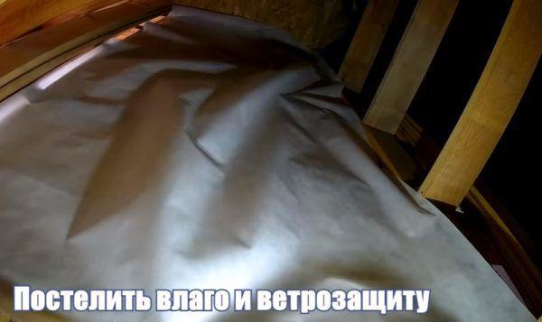 Укладка влаго- и ветрозащиты