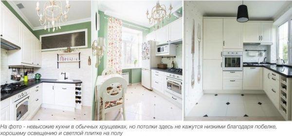 Дизайн белой кухни с белой плиткой на полу