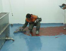 Гидроизоляция под наливной пол