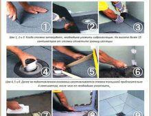 Как сделать бетонную стяжку с уклоном - продолжение