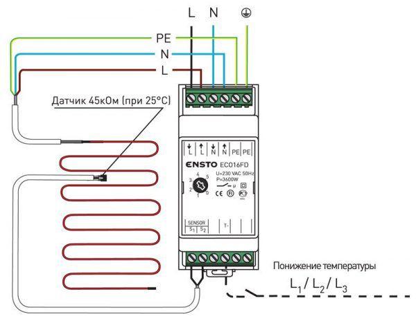 Монтаж навесного терморегулятора теплого пола