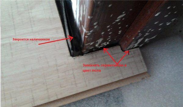 Правильная укладка ламината у дверной коробки