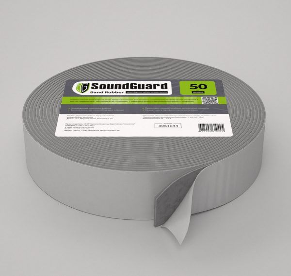 SoundGuard Band Rubber, 50 мм