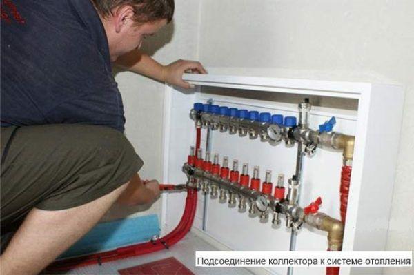 Подключение теплого пола к центральному отоплению