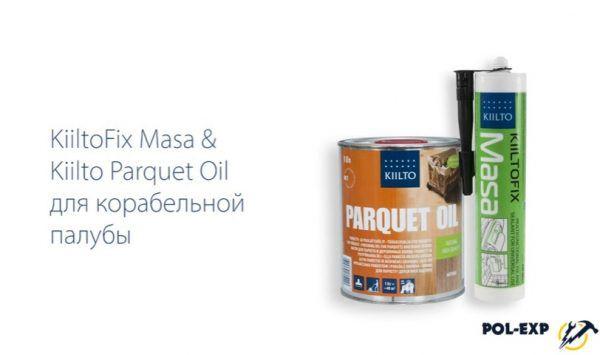 В данном примере применяют KiiltoFix Masa and Parquet oil