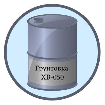 Перхлорвиниловый