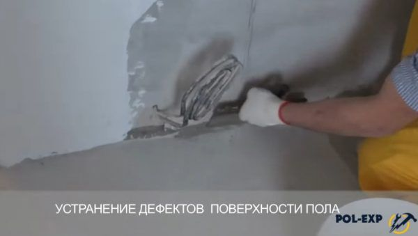 Устранение дефектов поверхности пола
