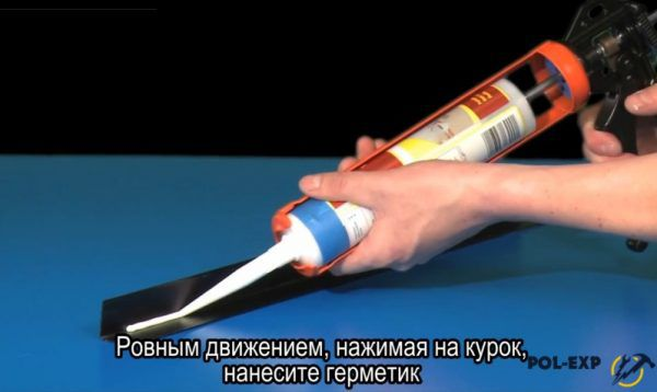 Пример правильного нанесения герметика