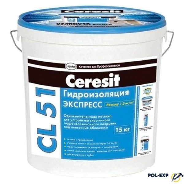 Ceresit CL 51. Эластичная гидроизоляционная мастика