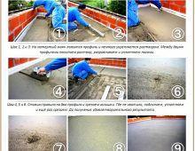 Устройство цементно-песчаной стяжки, часть вторая