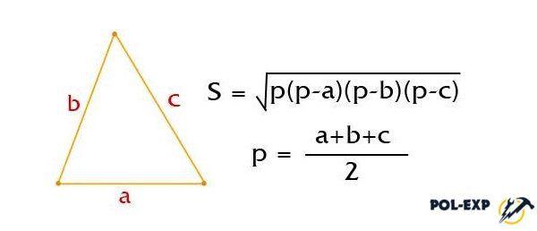 Если треугольник не прямой, то рассчитать его площадь можно с помощью формулы Герона