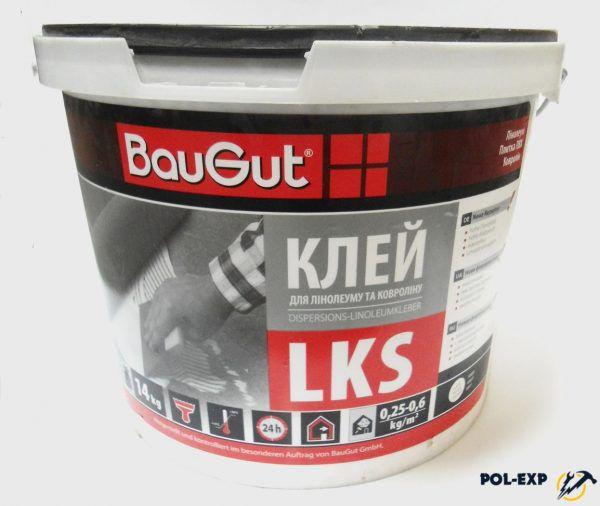Клей для линолеума и ковролина BauGut LKS