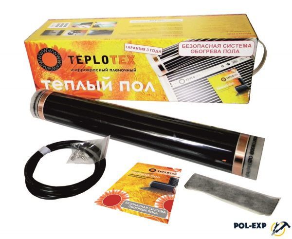 Пленочный ИК пол Teplotex