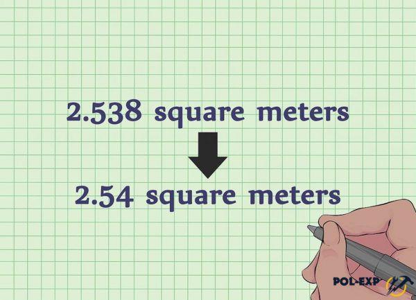 Полученная цифра округляется в большую сторону