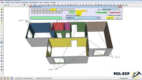 Пример использования программы SketchUP