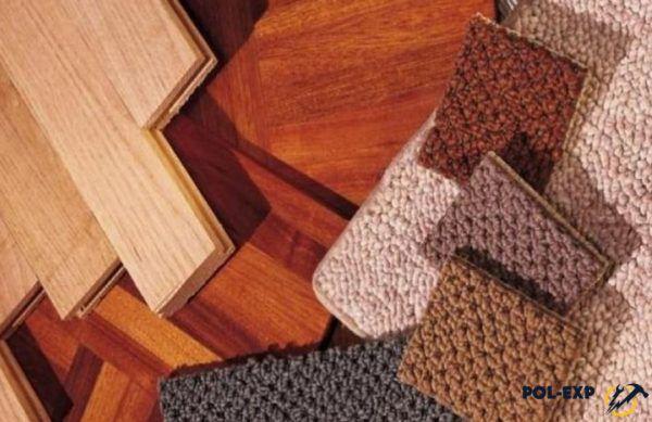 Виды напольного покрытия