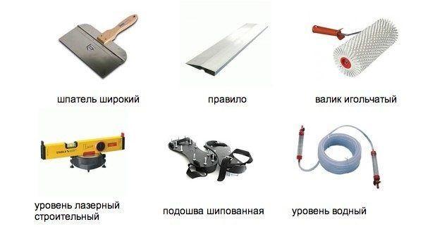 Инструменты для заливки жидкого пола