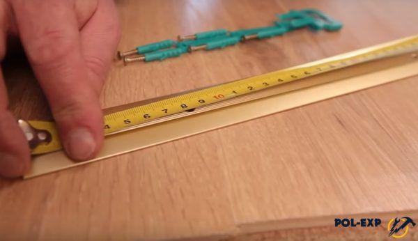 Измерение порожка