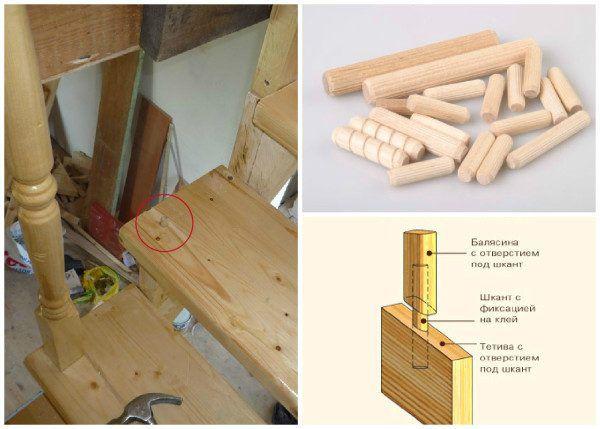 Монтаж балясин к лестнице с помощью шкантов