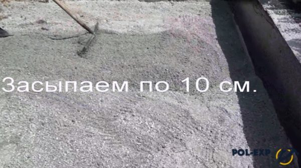 Засыпка слоями по 10 см