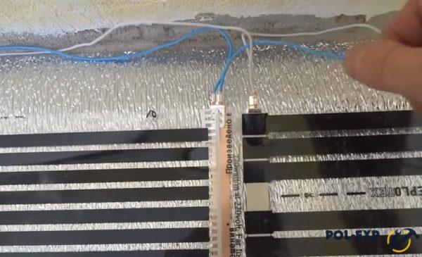 Подключены провода