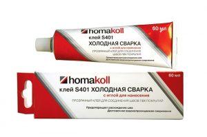 Homakoll s401