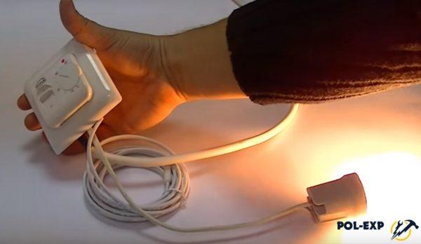 Лампочка загорелась