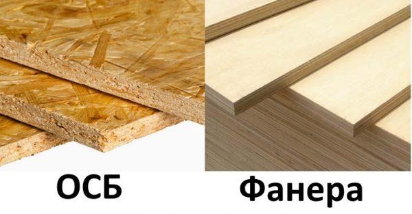 Материалы для чернового деревянного пола