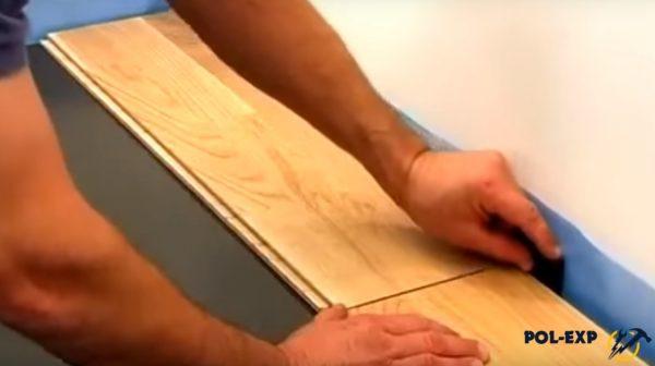 Укладка подрезанной доски