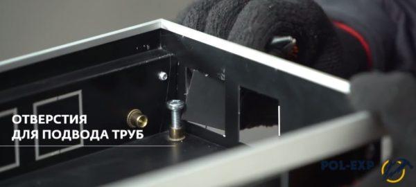 Отверстия для подвода труб
