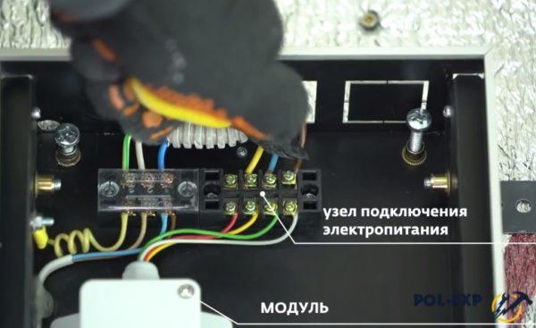 Подключение электрокабелей