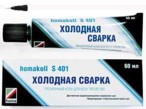 Холодная сварка Хомакол