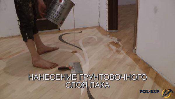 Нанесение грунтовочного слоя лака