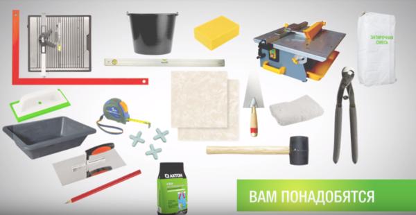 Инструменты для работы с напольной плиткой