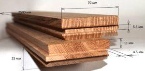 Параметры доски из массива дуба