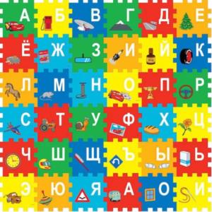 Коврик-пазл Играем вместе Disney Тачки с буквами