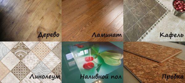 Популярные материалы для пола в кухне
