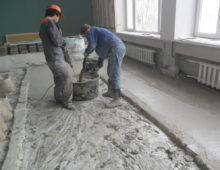 Марка бетона для стяжки пола