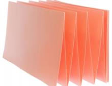 Солид перфорированная для теплого пола 1050х500х1,8мм (листовая, полистирол)
