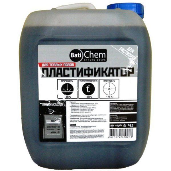 Пластифицирующий состав продается в удобных канистрах разного объема