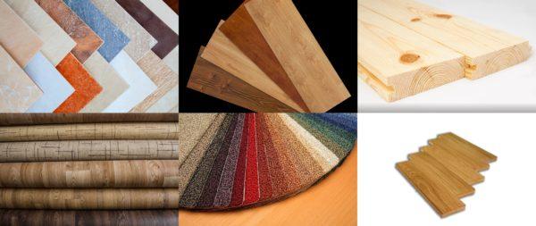 Разнообразие материала для пола