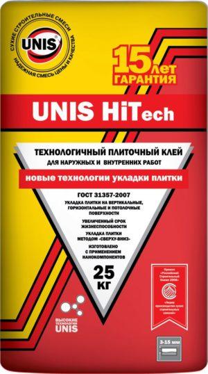 UNIS HiTech