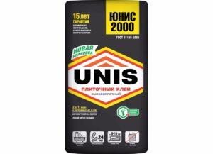 UNIS 2000
