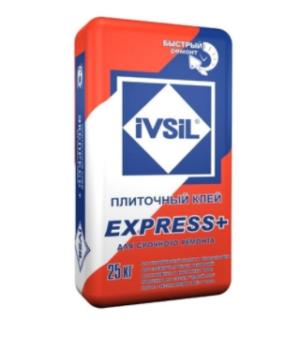 Ivsil Express+