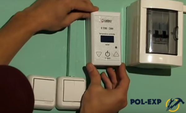 Место для установки терморегулятора выбирается заранее