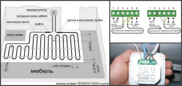 Подключение регулятора теплого пола