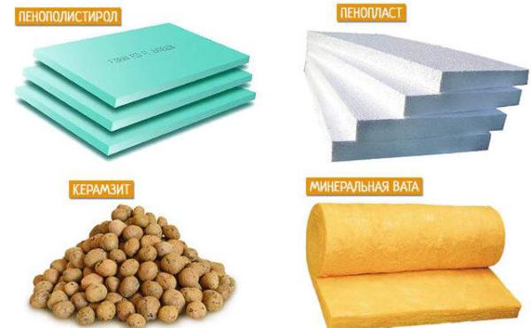Теплоизоляционные материалы для пола